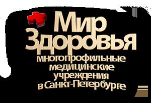 Лого www.mirzspb.ru