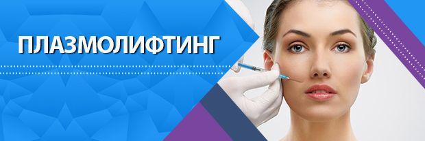 Прием гинеколога в МЦ Мир Здоровья СПб